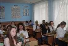 В Карталах школьники реанимировали «Максима»