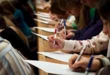 Новые бонусы для привитых студентов