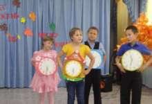 В Карталинском детском доме проводили осень