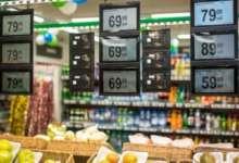 В карталинских магазинах зафиксировано понижение цен
