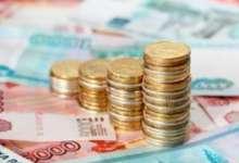 Челябинская область получит 686 миллионов рублей из федерального бюджета на выплату зарплат бюджетникам и реализацию «майских указов» Президента страны Владимира Путина