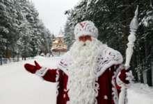 В Челябинск едет Дед Мороз из Великого Устюга
