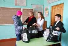 Коллектив карталинской школы оказал помощь землякам