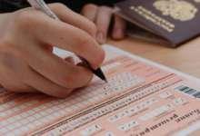 Школьникам напоминают о сроках подачи заявлений на участие в ЕГЭ