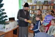 Воспитанники карталинских центров получили подарки от епархии