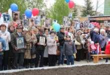 """""""Дети войны"""" в Челябинской области получат по 500 рублей"""