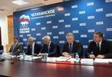 """Владимир Мякуш: """"Сегодня мы ставим перед собой серьезную задачу – вовлечь в реализацию проектов партии максимально возможное количество людей"""""""