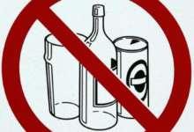 В Челябинской области могут запретить продажу алкоголя в праздники