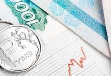 Бюджет Челябинской области увеличен на три миллиарда рублей