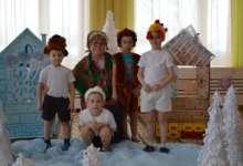Карталинские дети стали артистами