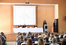 Карталинские школьники отличились на молодежном форуме