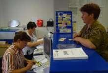 В Карталинском районе идет обновление отделений почтовой связи