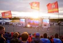 Южный Урал примет форум «УТРО-2017»