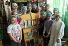 В Карталинском районе завершилась традиционная «Книжкина неделя»