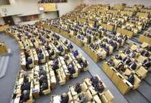 Госдума поддержала законопроект по ужесточению наказания за склонение к суициду