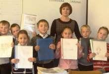 В карталинской школе пройдет региональный этап конкурса «Учитель года»