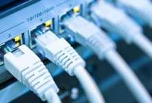 В карталинские села идет интернет