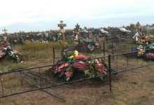 На карталинском кладбище обработки не будет