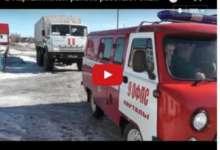 В Карталинском районе работают спасатели