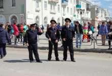 Карталинская полиция на страже