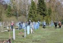 В Карталинском районе будут проводить субботники на кладбищах