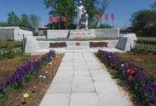 В Карталинском поселении ремонтируют памятники
