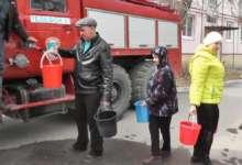 В Локомотивном округе больше недели нет воды