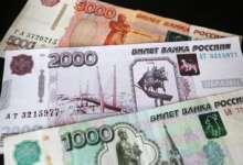 В октябре в России появятся новые купюры