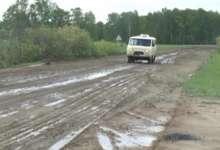 Дороги Карталинского района требуют ремонта
