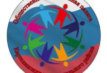Карталинская молодежная палата объявляет конкурс