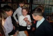 Карталинским школьникам рассказали о ... воде