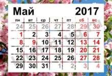 Карталинцы будут отдыхать 4 дня подряд