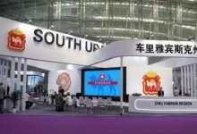 Делегация Челябинской области провела около 500 переговоров в Китае