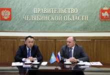 Южный Урал ищет новые пути взаимодействия с Казахстаном