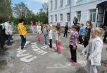 В карталинских школах закрылись лагеря