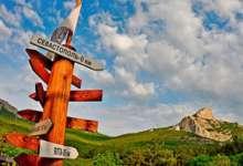 Карталинцы предпочитают отдыхать в России