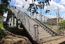 Карталинский мост стал безопаснее
