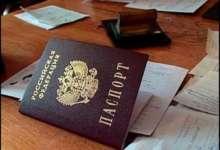 Получить документы можно будет и без гражданства