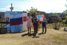 День России отпраздновали в карталинских селах