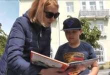 Карталинские дети отмечают День защиты детей