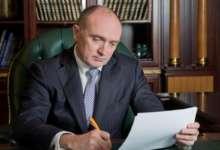 Борис Дубровский признан одним из самых медиаактивных губернаторов