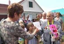 Карталинскому ветерану вручили юбилейную медаль