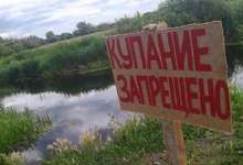 На карталинских водоемах устанавливают знаки