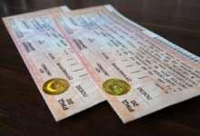 Российские железные дороги ввели новую форму билетов