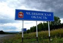 Южный Урал – лидер по выполнению «майских указов»