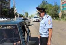 В Карталах проверят водителей