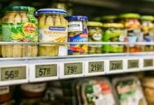 В карталинских магазинах  вновь выросли цены
