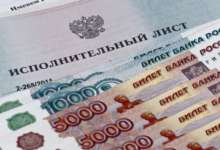 Карталинец задолжал детям более 700 тысяч рублей
