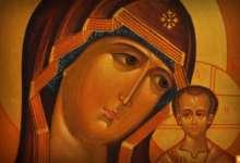 Карталинцы отмечают Летнюю Казанскую