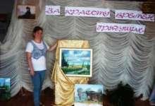 Карталинские художники представили свои картины